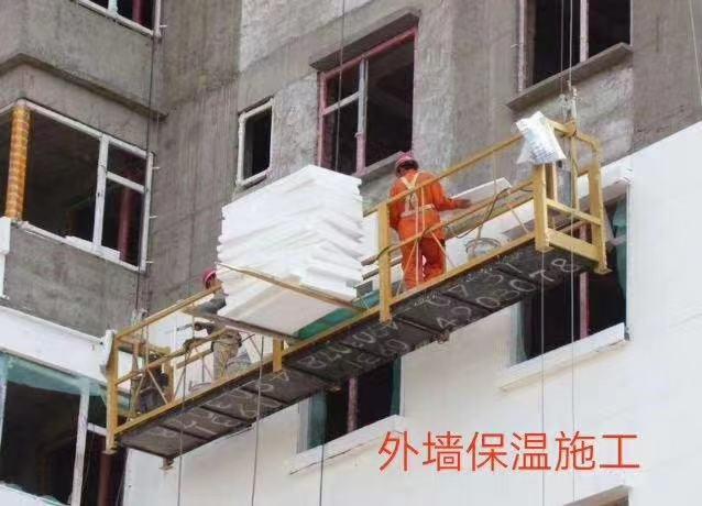 济宁外墙保温施工图片