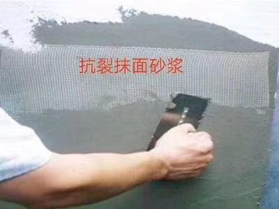济宁抹面砂浆图片
